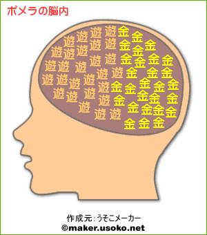 f:id:shiro0922:20081228155550j:image