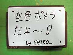 f:id:shiro0922:20090218112645j:image