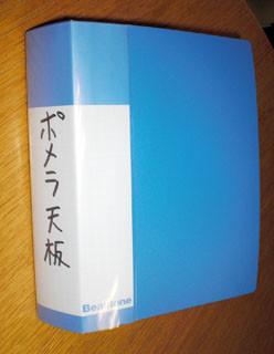 f:id:shiro0922:20090415164043j:image