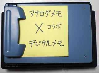 f:id:shiro0922:20090425223130j:image