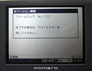 f:id:shiro0922:20091117173610j:image