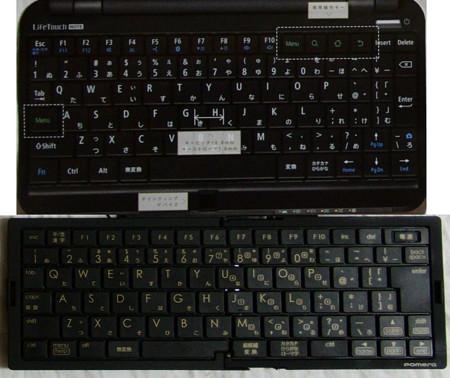 f:id:shiro0922:20110224230816j:image