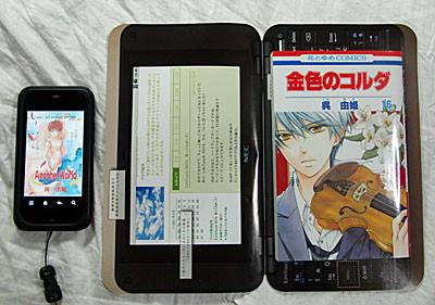 f:id:shiro0922:20110302203840j:image