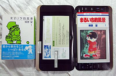 f:id:shiro0922:20110302204132j:image