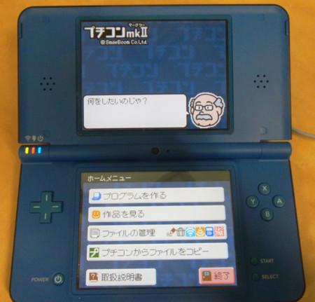 f:id:shiro0922:20120502110850j:image:w360
