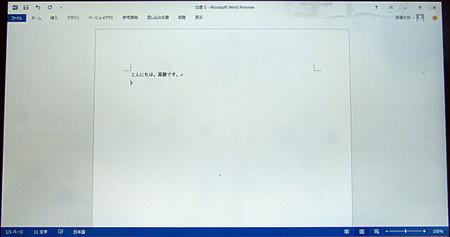 f:id:shiro0922:20130117171135j:image