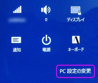 f:id:shiro0922:20130120210729j:image