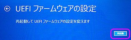 f:id:shiro0922:20130120210906j:image