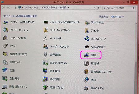 f:id:shiro0922:20130206065015j:image