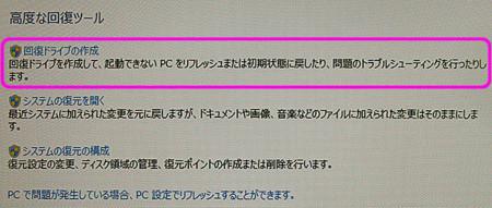 f:id:shiro0922:20130206065036j:image