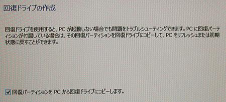 f:id:shiro0922:20130206065101j:image