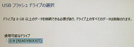 f:id:shiro0922:20130206065129j:image
