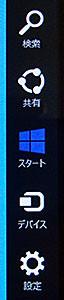 f:id:shiro0922:20131019100908j:image
