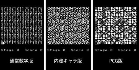 f:id:shiro0922:20150901020250j:image:w360