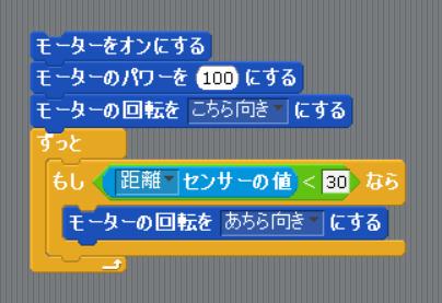 f:id:shiro0922:20180904021637p:image:w360