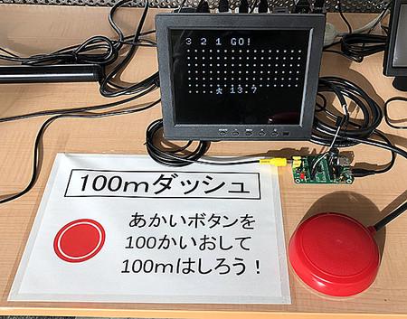 f:id:shiro0922:20181012151708j:image:w480