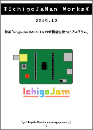f:id:shiro0922:20191224160154p:plain