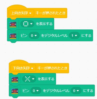 f:id:shiro0922:20200816113451p:plain