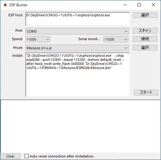 f:id:shiro0922:20210730212418p:plain