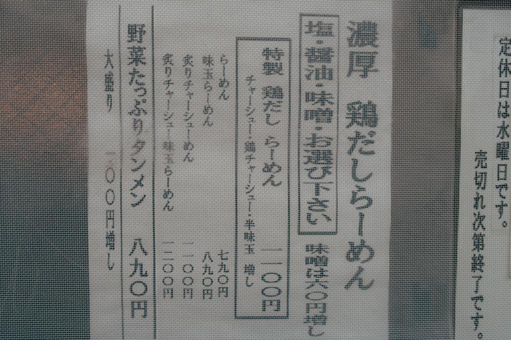 f:id:shiro82:20160912150613j:plain