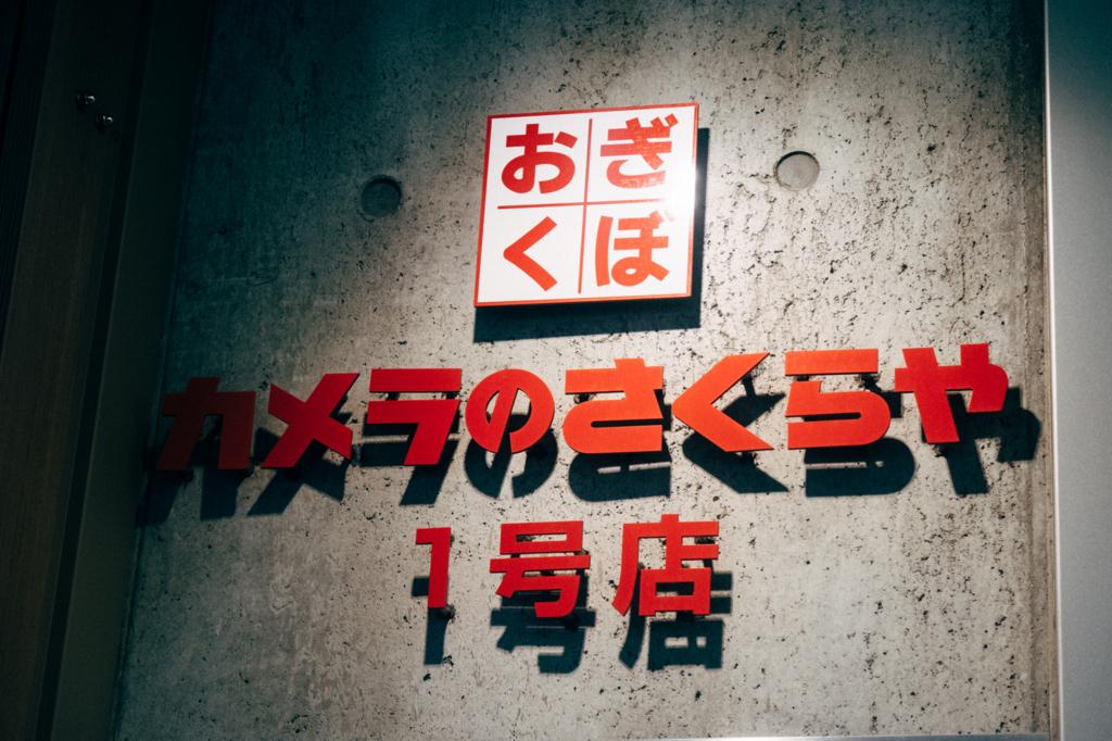 f:id:shiro82:20160920213818j:plain
