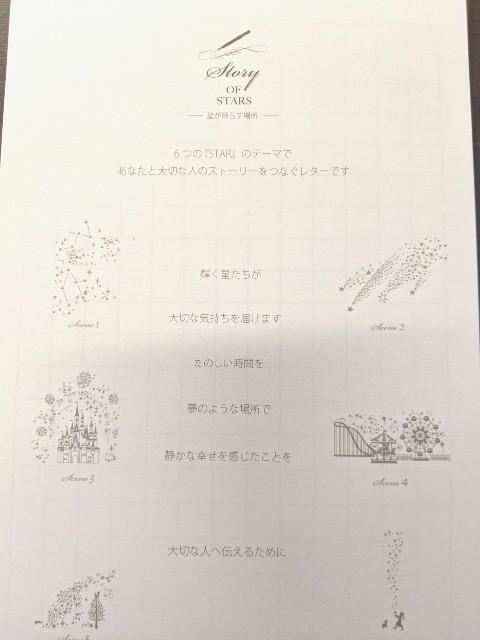 f:id:shiro96symphony:20200622151146j:image