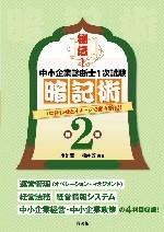 f:id:shiro_96:20081231002851j:image