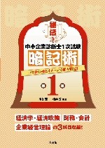 f:id:shiro_96:20081231002852j:image