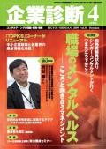 f:id:shiro_96:20090330223008j:image