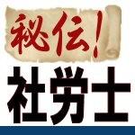 f:id:shiro_96:20090623231629j:image