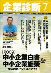 f:id:shiro_96:20090630234033j:image