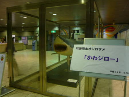 f:id:shiro_96:20100723192553j:image