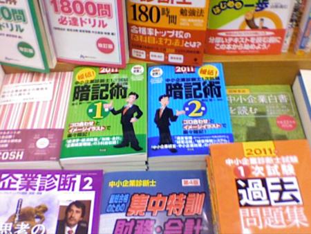 f:id:shiro_96:20110221004754p:image