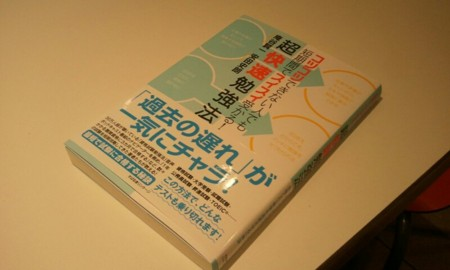 f:id:shiro_96:20110818202627j:image