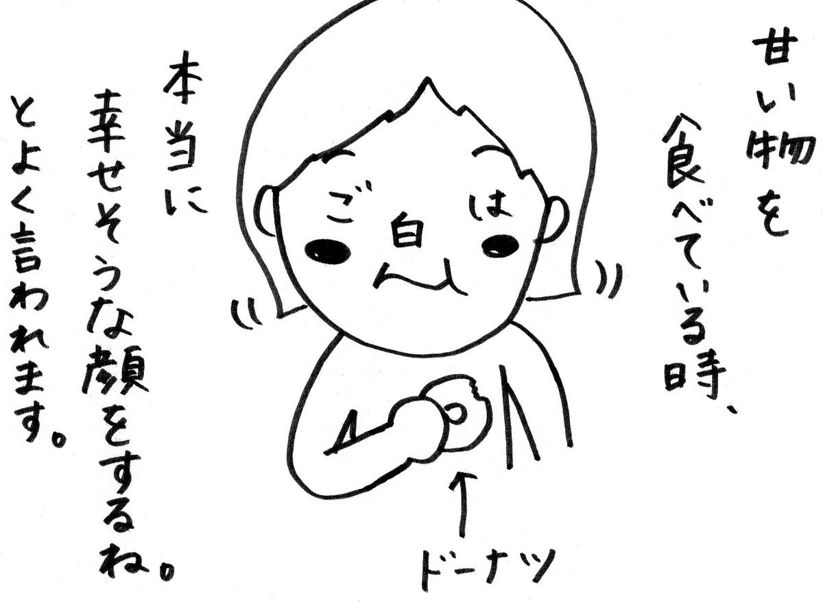 f:id:shiro_gohan:20200506225607j:plain