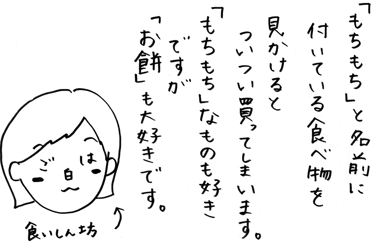 f:id:shiro_gohan:20200510195042j:plain