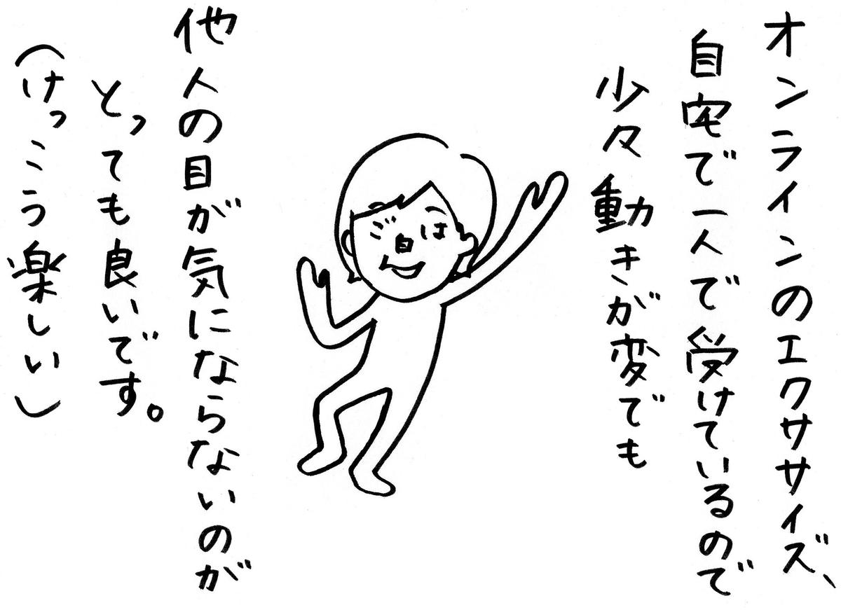 f:id:shiro_gohan:20200511021510j:plain