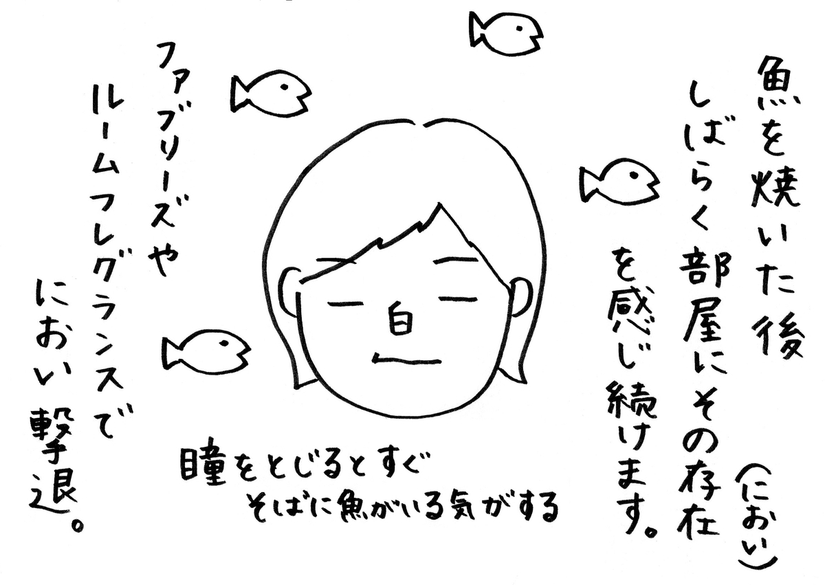 f:id:shiro_gohan:20200517040701j:plain