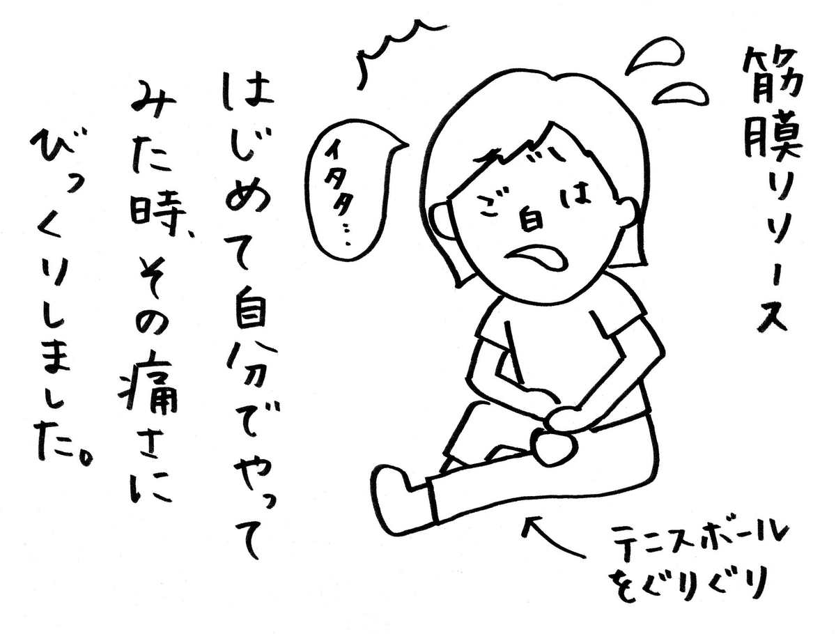 f:id:shiro_gohan:20200529011052j:plain