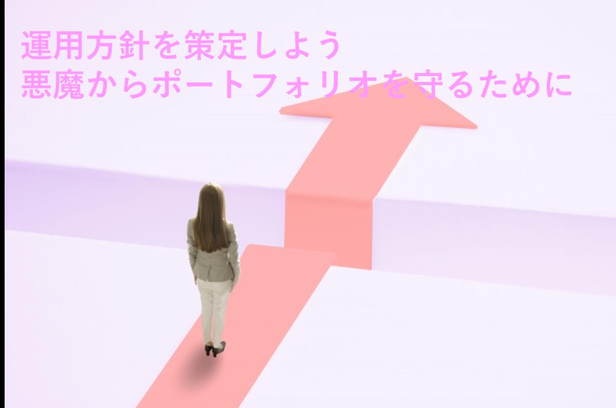 f:id:shiro_haru:20200208075602p:plain