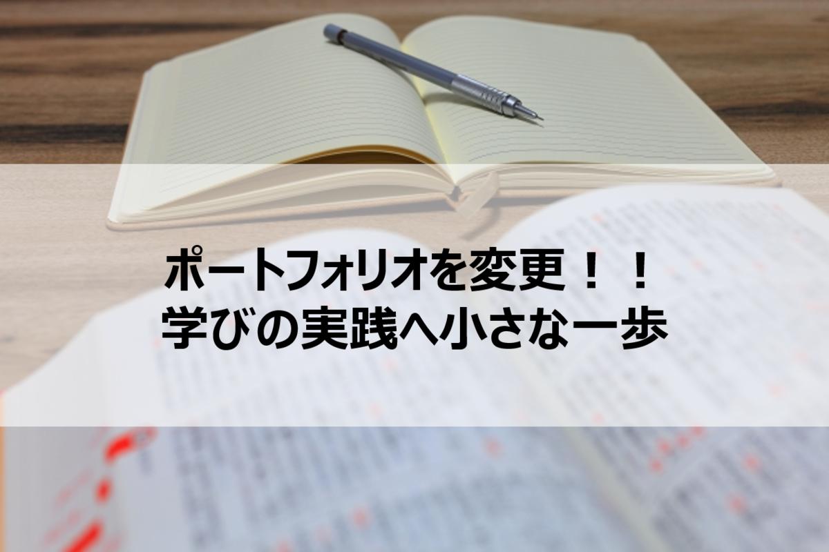 f:id:shiro_haru:20200621120521p:plain