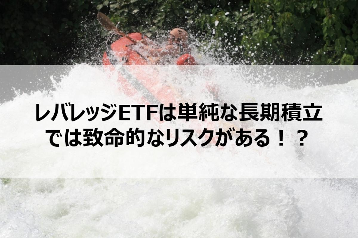 f:id:shiro_haru:20200624174825p:plain