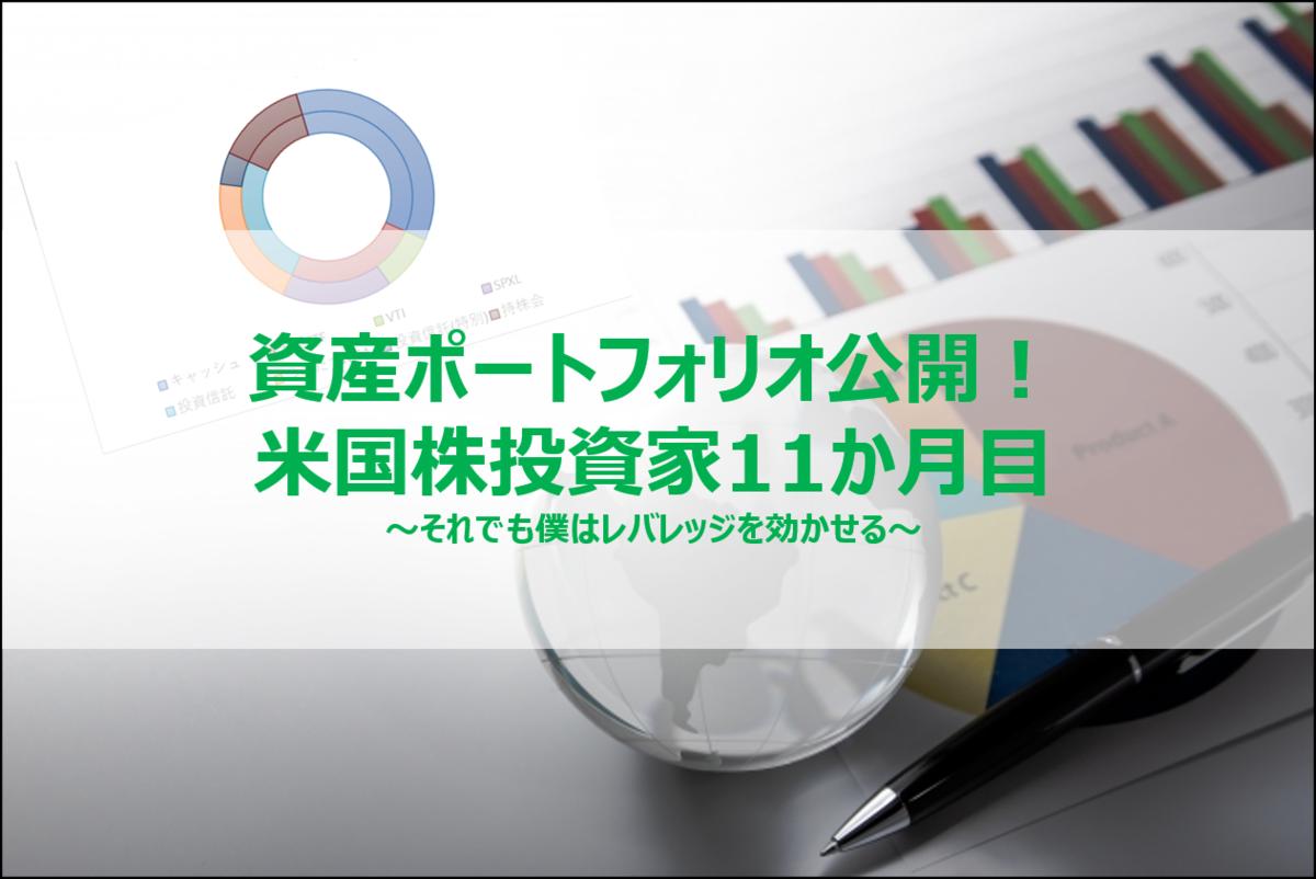 f:id:shiro_haru:20200630181056p:plain