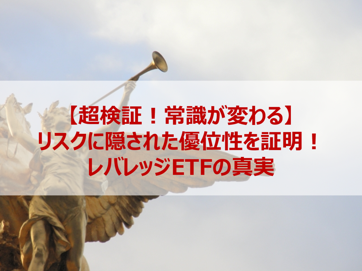f:id:shiro_haru:20200704002518p:plain