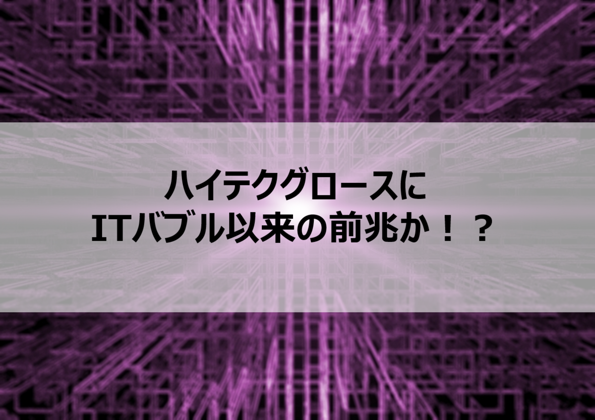 f:id:shiro_haru:20200715000817p:plain