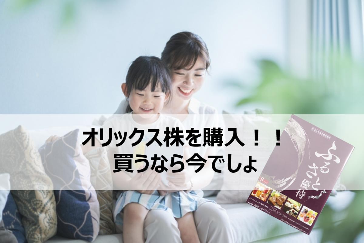 f:id:shiro_haru:20200724220716p:plain