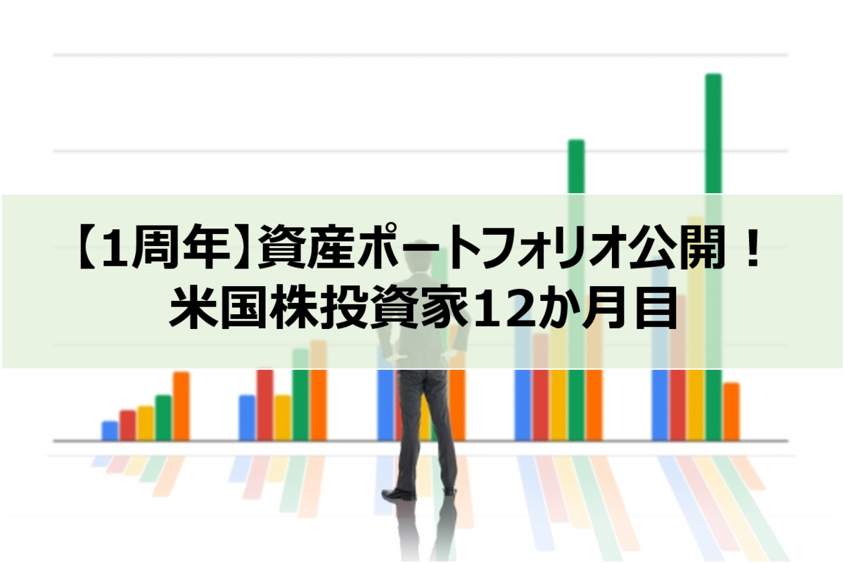 f:id:shiro_haru:20200801114401p:plain