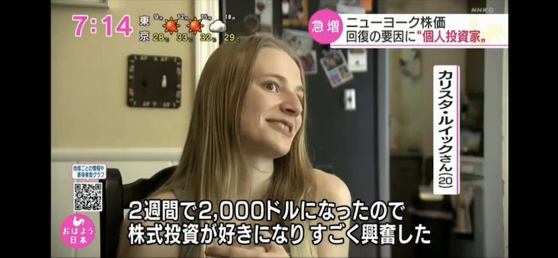 f:id:shiro_haru:20200920230745j:plain
