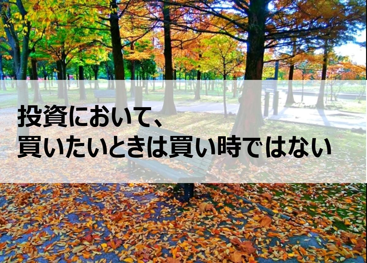 f:id:shiro_haru:20200920235734p:plain