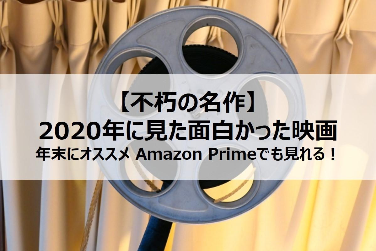 f:id:shiro_haru:20201229154047j:plain